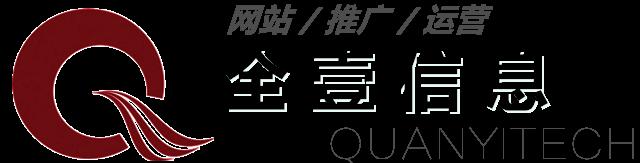 莱阳网络公司
